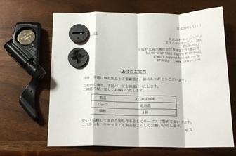 IMG_4208.JPG