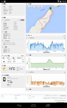 Screenshot_2015-01-09-18-23-07.png