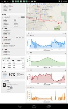 Screenshot_2015-01-11-17-48-53.png