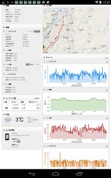 Screenshot_2015-01-12-13-32-02.png