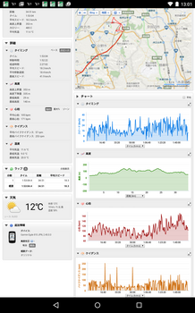 Screenshot_2015-03-08-13-01-14.png