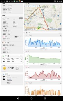 Screenshot_2015-03-22-19-56-51.png