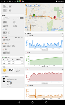 Screenshot_2015-03-22-19-57-24.png