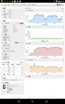 Screenshot_2015-04-01-22-14-57.png