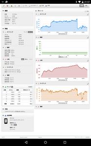 Screenshot_2015-04-09-21-57-10.png
