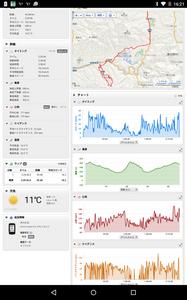 Screenshot_2015-04-12-16-21-09.png