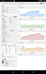 Screenshot_2015-04-16-21-28-55.png