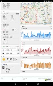 Screenshot_2015-04-18-11-08-25.png