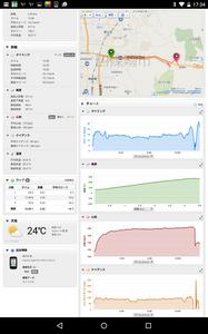 Screenshot_2015-04-26-17-34-03.png