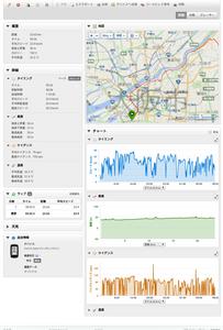 Screenshot_2015-07-11-14-46-10~2.png