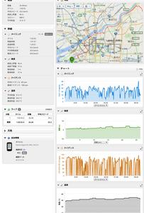 Screenshot_2015-07-20-17-17-16~2.png