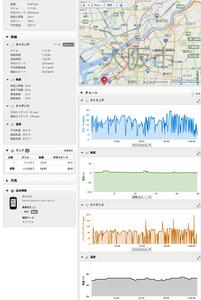 Screenshot_2015-07-20-17-21-50~2.png