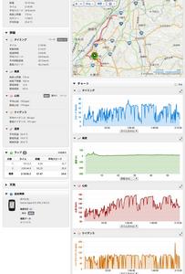 Screenshot_2015-09-20-12-06-53~2.png