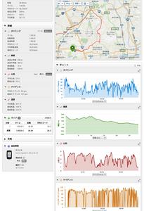 Screenshot_2015-09-27-11-10-30~2.png