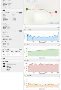 Screenshot_2015-10-11-15-47-48~2.png