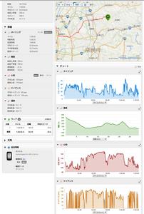Screenshot_2015-10-18-16-04-58~2.png