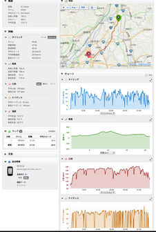 Screenshot_20151231-134627~2.png
